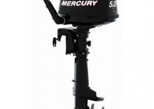 Silnik zaburtowy Mercury 5 ML