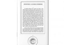 Onyx Boox 60 - Czytnik e-book + brązowe etui GRATIS