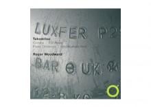 Takemitsu: Corona; For Away; Piano Distance; Undisturbed Rest [CD]
