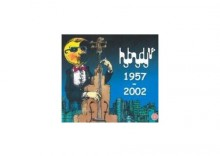 Hybrydy 1957-2002