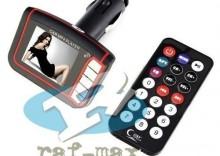 Transmiter FM LCD odtwarzacz MP3/MP4 z pilotem i czytnikiem kart SD