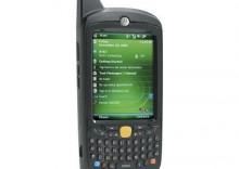 Motorola MC 5574-PUCDUQRA9WR