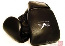 Rękawice do Kick Boxingu