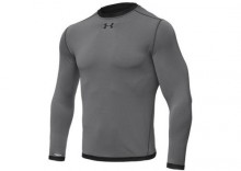 Bluza dwustronna Under Armour Reversible Fitted Black