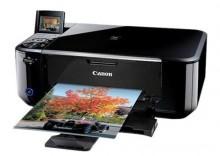 Canon PIXMA MG4150 - Urzadzenie wielofunkcyjne z WLAN
