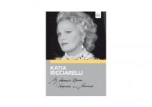 "My Favourite Opera: Katia Ricciarelli: Vincenzo Bellini ""I Capuleti e i Montecchi"""