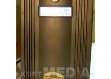 INWERTER NISKONAPIĘCIOWY/UPS INV12-300W /ORVALDI