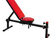 Składana ławka uniwersalna MS-L014