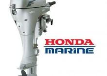 Silnik spalinowy HONDA BF 8 D4 SRU
