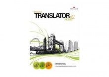 Program multimedialny na PC English Translator XT2 Home