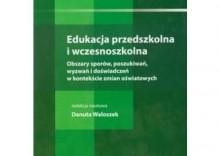 Edukacja przedszkolna i wczesnoszkolna [opr. miękka]