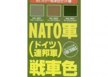 MR.HOBBY Zestaw 3 farb NATO