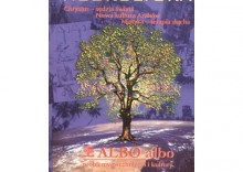 Neokultura. Albo albo. Problemy psychologii i kultury 1/2006 [opr. broszurowa]