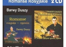 Romanse Rosyjskie i Cygańskie / Piosenki Wysockiego