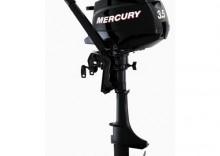 Silnik zaburtowy Mercury 3,5 M