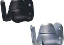 UCHWYT ŚCIENNY do głośniczków SATELITARNYCH - w zestawie 2szt, 2 kolory