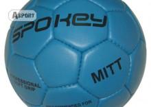 Piłka ręczna MITT 50-52 cm Spokey