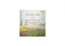 Tchaikovsky: Complete orchestral suites