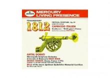 Tchaikovsky: 1812, Capriccio Italien