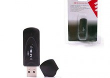 KARTA WIFI 54 MB NA USB