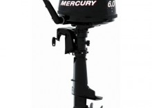 Silnik zaburtowy Mercury 6 M