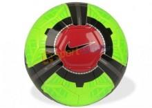 Piłka nożna Nike T90 Saber