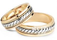 Złote Obrączki Ślubne VERONA by Yes wzór 300b