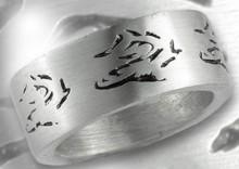 pierścień WILLY [BPIE-158]