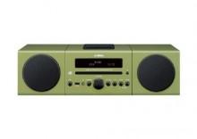 Yamaha MCR-042 - wieża HiFi z stacją iPod, zielona