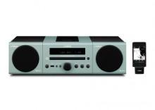 Yamaha MCR-140 jasnoszary