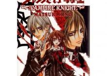 Vampire Knight. Tom 1