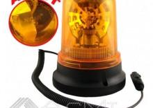 KOGUT LAMPA OSTRZEGAWCZA POMARAŃCZOWA 12VLUB 24V Z ŻARÓWKĄ H1 NA MAGNES