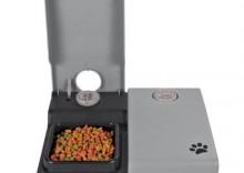 Trixie automat do karmienia małego psa lub kota TX2