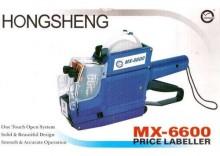 Metkownica dwurzędowa - model MX-6600
