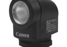Canon Lampa video VL-3