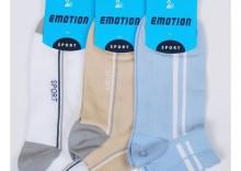 Stopki Wola Emotion sportowe-męskie