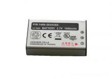 Akumulator do HT660. (1950 [mAh], 3,7 [V])