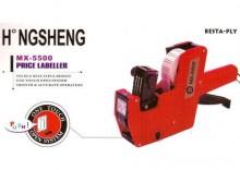 Metkownica jednorzędowa - model HoNGSHENG MX-5500