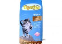 Tigerino Nuggies zbrylający żwirek dla kota - 14 kg