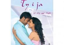 Ty I Ja, U Me Aur Hum, Dvd