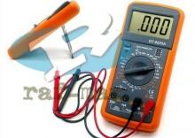 Uniwersalny miernik multimetr LCD DT9205A