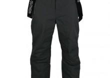 Spodnie męskie narciarskie Kamill - szare
