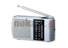 Radio SONY ICF-8/S
