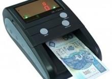 Verto3254 IR 1800 Testery pieniędzy
