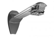 Wysięgnik do projektora teleskopowy - CHIEF WM120