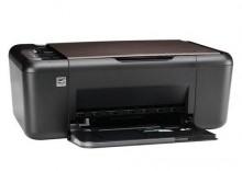 Drukarka wielofunkcyjna HP Deskjet K209