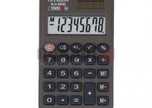 Kalkulator CITIZEN SLD-200III
