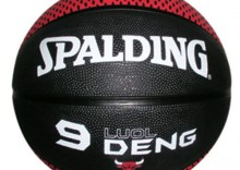 Piłka Spalding Playerball Luol Deng '12