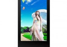 Ramka cyfrowa 70 cali iPoster L70H1 - totem LCD - monitor Digital Signage