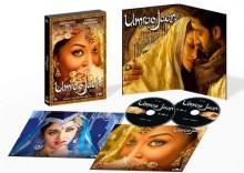 Umrao Jaan / reż.: J.P. Dutta